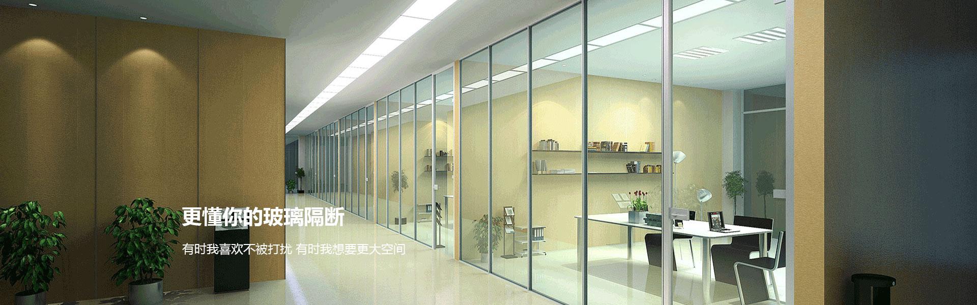 上海雾化玻璃
